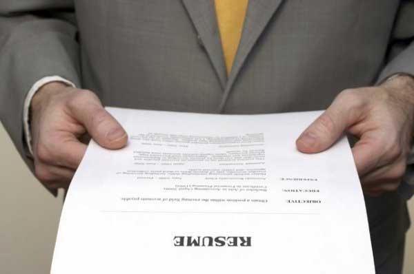 Составление резюме на должность рядового рабочего